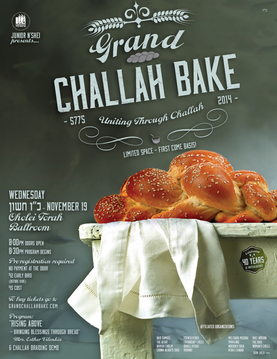 Weaving the family together - challah baking  class with rochel
